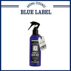 日本Blue Label消臭噴霧(法式薰衣草)285ml-2入組