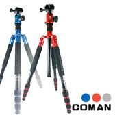 COMAN科漫 JK-1255A 動力組25mm 五節腳架/附CQ-0藍/紅