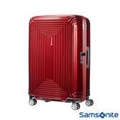 Samsonite 新秀麗 25吋Aspero 耐衝擊線條迴圈PC硬殼行李箱(紅)