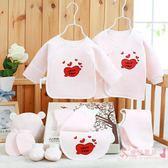 彌月禮盒組 新生兒禮盒套裝加厚嬰兒衣服xw