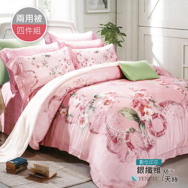 【pippi & poppo】60支頂級天絲銀纖維-蘿拉花園 兩用被床包四件組(6X6.2尺)