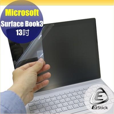 【Ezstick】Microsoft Surface Book 3 13吋 靜電式筆電LCD液晶螢幕貼 (可選鏡面或霧面)