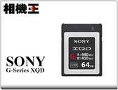 Sony G-Series QD-G64 64GB XQD記憶卡 公司貨
