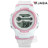 JAGA 捷卡 / M1126-DG / 搶眼青春活力電子運動橡膠手錶 白粉色 39mm