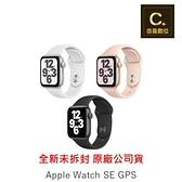 Apple Watch SE GPS (44mm/GPS) 鋁金屬錶殼搭配運動型錶帶【吉盈數位商城】