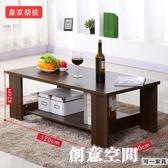 茶几 茶幾簡約現代客廳邊幾家具儲物簡易茶幾雙層木質小茶幾小戶型桌子 NMS