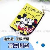 ☆小時候創意屋☆ 迪士尼 米奇米妮 頸掛包 手機包 卡片包 零錢包 證件包 收納包 悠遊卡包 短夾