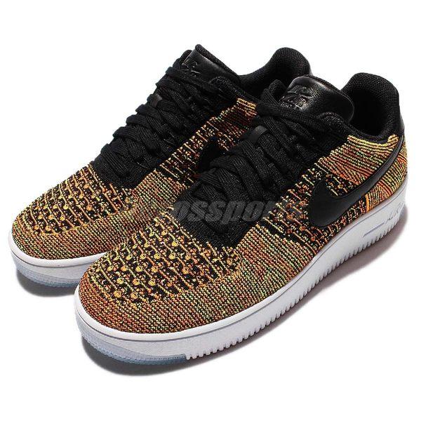 【六折特賣】Nike 休閒鞋 AF1 Ultra Flyknit Low 彩虹 黃綠飛織 黑勾勾 白底 男鞋 【PUMP306】 817419-700