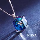 奢華頂級奧地利水晶炫彩藍光方糖項鍊...