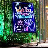 熒光板 電子6080熒光板手寫廣告展示牌發光牌夜光屏立式寫字留言黑板YYP 盯目家