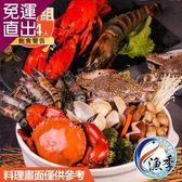 漁季 海天雙龍痛風鍋物1組入【免運直出】