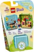 【LEGO樂高】 FRIENDS 夏日秘密寶盒 米雅#41413