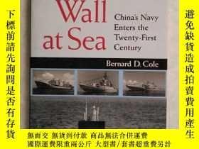 二手書博民逛書店The罕見Great Wall at Sea(海上長城 21世紀