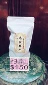 香片 三角立體茶包(20入) 全祥茶莊