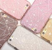 鑽石閃粉菱形紋蘋果iPhone 7 8 plus 手機殼保護套電鍍掛繩奢華菱紋防摔包邊