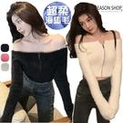 EASON SHOP(GQ0501)韓版一字領毛絨絨短版露肚臍前拉鍊露鎖骨長袖毛衣針織衫女上衣服平口彈力內搭