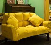 沙發 懶人沙發小戶型雙人沙發北歐簡約折疊沙發床臥室陽臺小沙發榻榻米 夢藝家