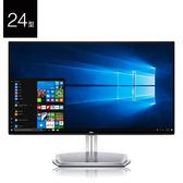 Dell 戴爾 S2418H 24型 IPS 螢幕 液晶顯示器