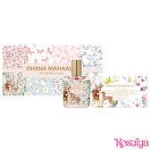 【女神降臨~】OHANA MAHAALO絲柔香皂禮盒組