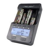 充電槽 NICJOY耐杰 5號電池充電器18650鋰容量測試專業液晶多功能充L3000 酷動3C