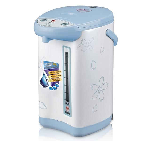 ★ 晶工牌 ★5.0L電動熱水瓶 JK-7150