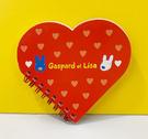 【震撼精品百貨】Gaspard et Lisa_麗莎和卡斯柏~心型線圈便條本-紅#95421