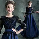 藍黑色中長袖新娘婚紗晚宴年會演出主持人長款禮服10097