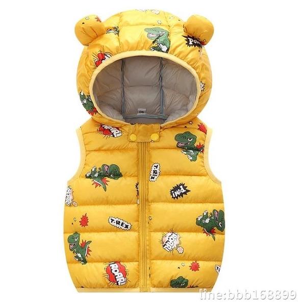 兒童馬甲外套 秋冬中小童寶寶男女兒童輕薄羽絨棉服衣韓版卡通連帽外套馬甲 瑪麗蘇