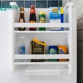 冰箱掛調味品收納架廚房置物架創意冰箱側掛架冰箱掛架側壁WY【七夕節88折】