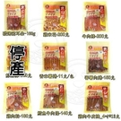 【培菓平價寵物網】寶貝餌子-乳酪/牛肉/...