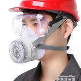 防毒面具防塵口罩硅膠噴漆化工農藥工業氣體防甲醛異味電焊面罩 麥琪精品屋