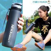 大容量塑料水杯學生運動便攜隨手杯【洛麗的雜貨鋪】