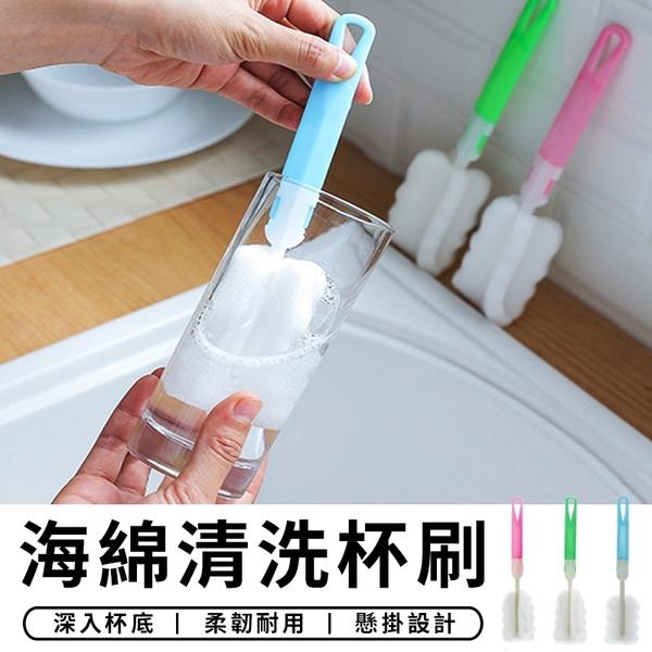 【台灣現貨 A163】 海綿杯刷 可拆式長柄杯刷 杯刷 奶瓶刷 洗杯刷 保溫瓶 保溫壺 洗杯子 洗奶瓶