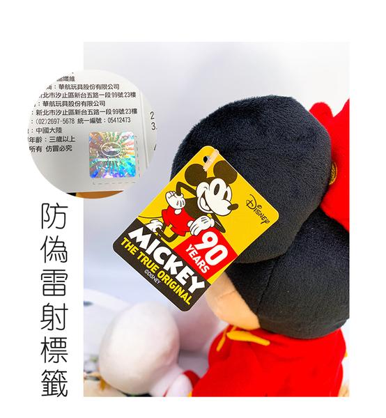【正版授權】迪士尼DISNEY 30cm冒險者系列-禮儀服米奇