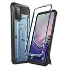 [9美國直購] SUPCASE UB Pro系列 Galaxy S20 手機保護殼 Full-Body Dual Layer Rugged Holster & Kickstand黑/紫/寶藍