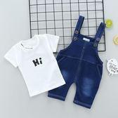童裝男寶寶夏裝背帶褲套裝0-1-2-3歲嬰兒服裝夏季女童夏天衣服潮 春生雜貨