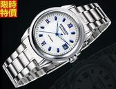 石英錶-優質品味有型男腕錶4色5r41【時尚巴黎】
