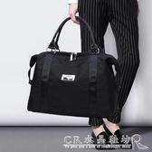 短途旅行包女手提輕便簡約行李包大容量旅行袋防水健身包男水晶鞋坊