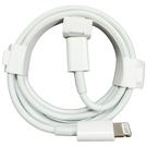 【免運費】蘋果適用 Lightning 接頭 充電線 【2M長】