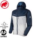 【MAMMUT 男 Convey WB Hooded Jacket AF 防風外套《海洋藍/灰》】1012-00190/薄外套
