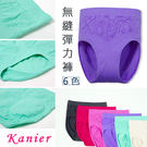 【Kanier卡妮兒】糖果色輕盈彈力無縫彈力褲(F加大_6800)