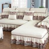 沙發罩 四季通用沙發墊布藝歐式皮簡約現代防滑坐墊萬能全包沙發套罩全蓋 雙11狂歡購物節