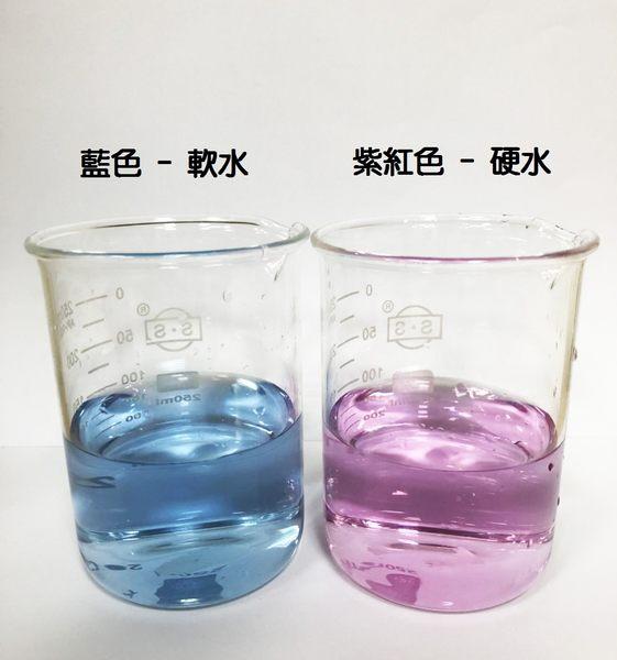 【龍門淨水】軟硬水測驗劑20cc.淨水器.濾水器.RO純水機(貨號X2432)