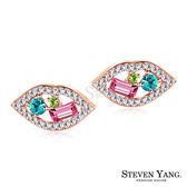 耳環 正白K飾「幸運之吻」耳針式 採施華洛世奇水晶 一對價格 多款任選