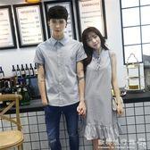 情侶裝女裙子條紋寬鬆大碼青年  歐韓流行館