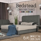 床組【UHO】寇格貓抓皮革6尺二抽二件組(床頭片+收納床底-鋼珠滑軌)