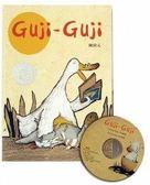 書立得-陳致元~Guji Guji(中英雙語書+CD)