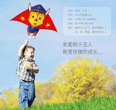 卡通成年風箏旺旺隊風箏阿奇風箏
