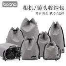 單反相機包鏡頭袋收納包攝影包簡約專業便攜...
