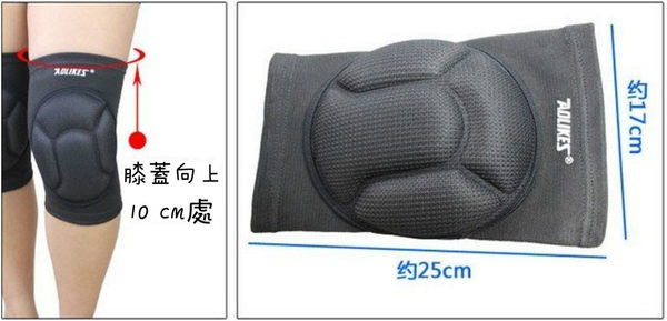 原價500特價199 運動海綿加厚防撞跪地護膝足球護具防護護具路跑登山藍球自行車羽毛球網球